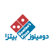 Dominos-Pizza-01.png
