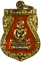 Phra Samathi Buddha Amulet