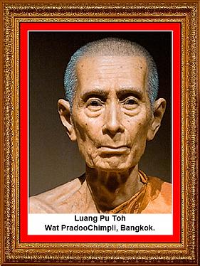 4. Luang Pu Toh.png