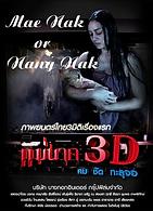 20b Mae Nak.png