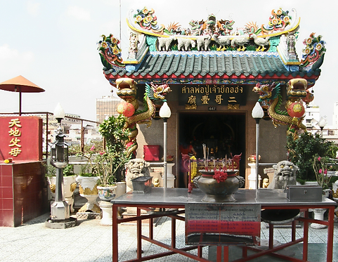 Er Ger Fong Temple.png