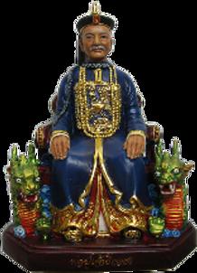 e334_er_ger_fong_statue.png