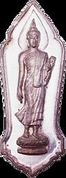 Phra Leela Buddha Amulet