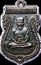 e158_lp_tuad_amulet.png