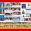 """Thumbnail: Phra Somdej Nang Phaya """"Black"""" @ Wat Suthat"""