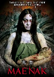 e267_mae_nak_movie.png