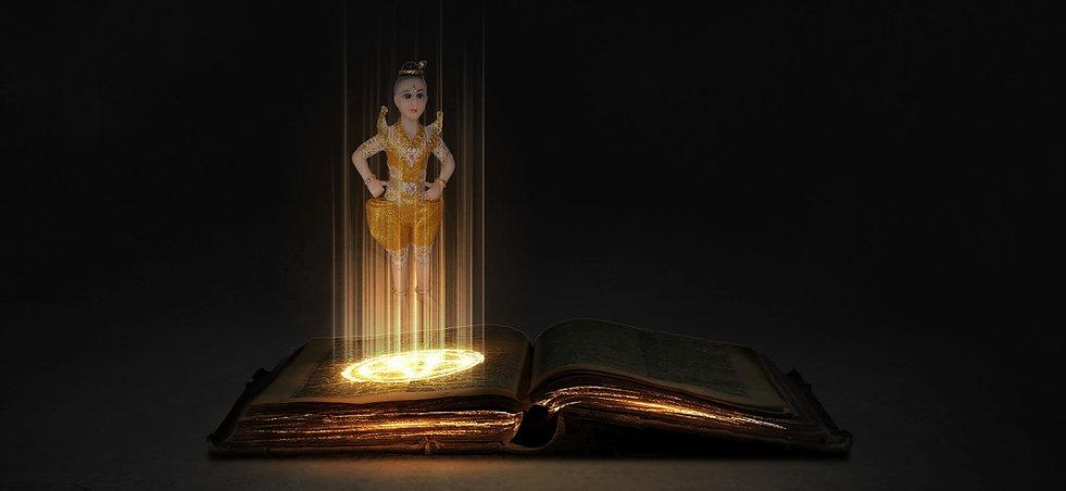 Book on Kuman Thong 1500.jpg