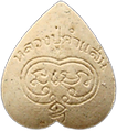 f_104_c_amulet.png