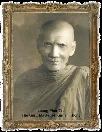 Luang Phor Tae.png