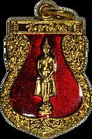Pang Tawai Net Buddha Amulet
