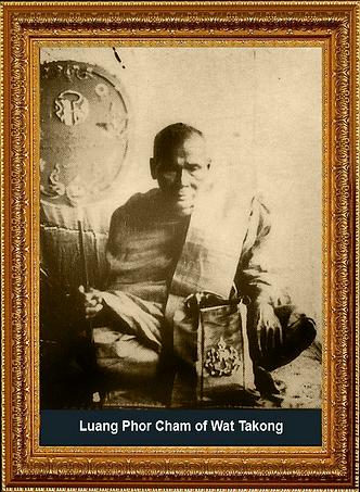 Luang Phor Cham of Wat Takong 2.png