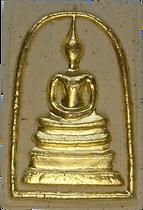 Phra Somdej Buddha Amulet