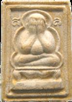 Phra Pidta Buddha Amulet