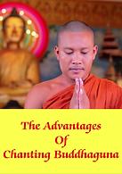 04b The Advantages of Chanting Buddhagun