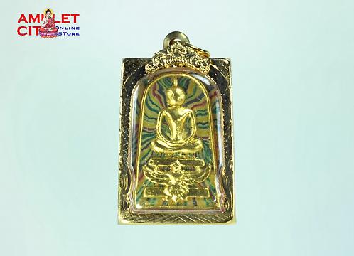 Phra Somdej Gold Masked @ LP Pae