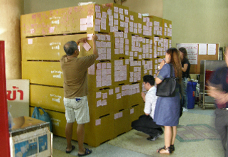 e352_coffin_donation.png