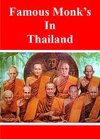 10b Nine Famous Monks.png