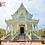 Thumbnail: Walking Buddha @ LP Rak