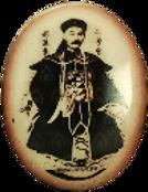 Er Ger Fong Amulet