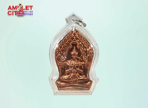 Phra Khun Paen Copper @ Phor Than Plad