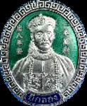e309_er_ger_fong_amulet.png