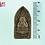 Thumbnail: Phra Pidta Maha Yant @ LP Ngern
