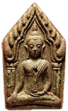Phra Khun Paen Buddha Amulet