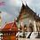 Thumbnail: Phra Ham Yath Buddha (MondayBuddha) @ Wat Intharaviharn