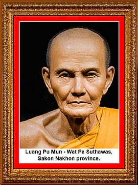 2. Luang Pu Mun.png