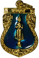 Phra Ram Pueng Buddha Amulet