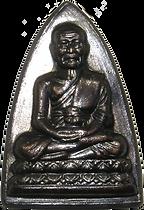 Holiness of Luang Phor Tuad Amulet