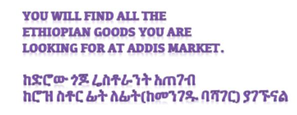 addis banner.PNG