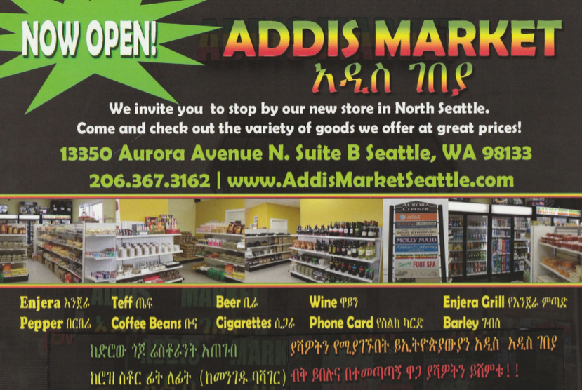 addis market flyer redo.PNG