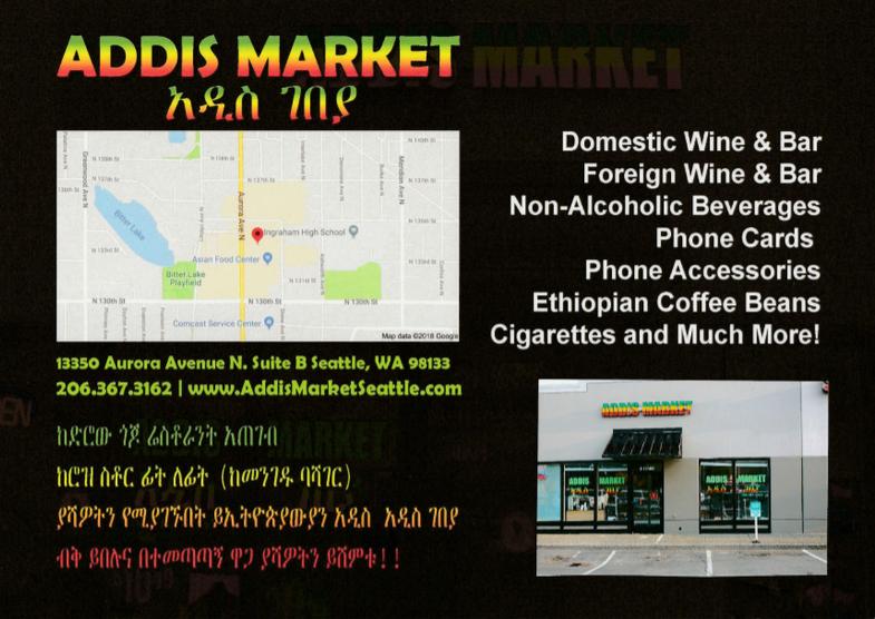 addis market flyer back 2.PNG
