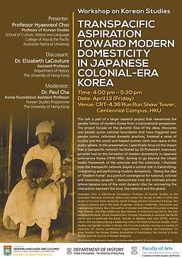 Transpacific Aspiration Toward Modern Domesticity in Japanese Colonial-era Korea