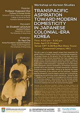 Transpacific Aspiration Toward Modern Domesticity in Japanese Colonial-era Korea