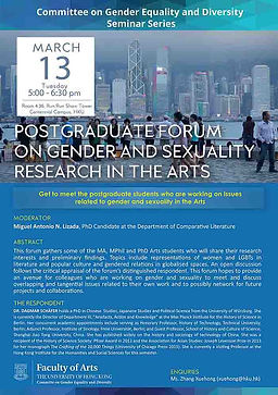 Postgraduate Forum on Gender and Sexuality Research in the Arts
