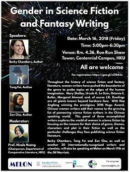 Gender in Science Fiction and Fantasy Writing