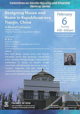 Designing House and Home in Republican-era Tianjin, China