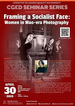 Framing a Socialist Face: Women in Mao-era Photography