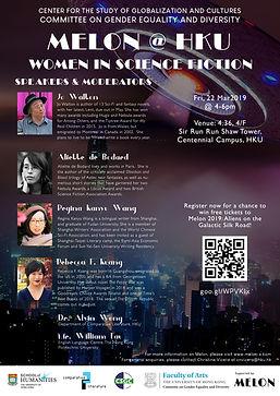 Melon@HKU Women in Science Fiction