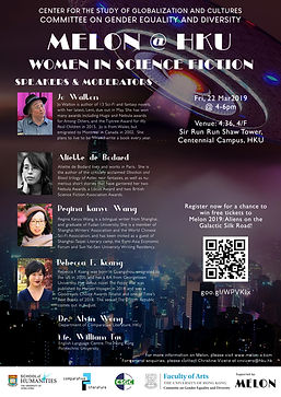 Melon@HKU Women in Science Fiction