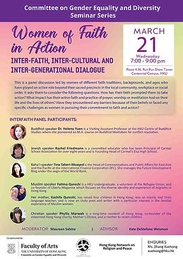 Women of Faith in Action: Inter-faith, inter-cultural and inter-generational dialogue