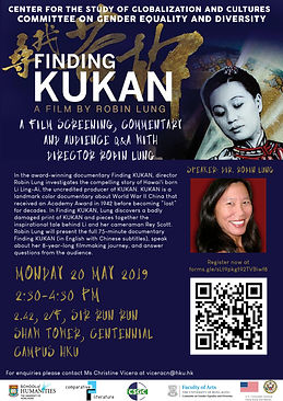 Finding Kukan: A Film Screening, Commentary and Audience Q&A with Dir. Robin Lung