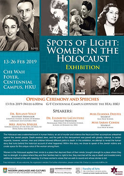 Spots of Light: Women in the Holocaust Exhibition