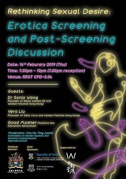 Rethinking Sexual Desire: Erotica Screening and Post-Screening Discussion