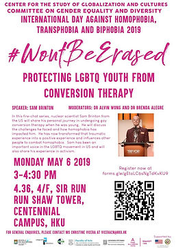 #WontBeErased: Protecting LGBTQ Youth from Conversion Therapy