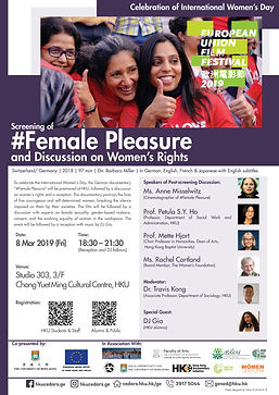 Screening of #Female Pleasure and Discussion on Women's Rights