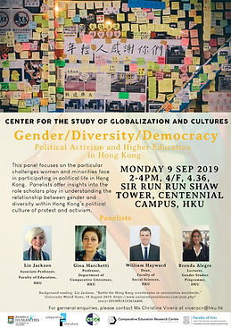 Panel Discussion: Political Activism in Higher Education in Hong Kong