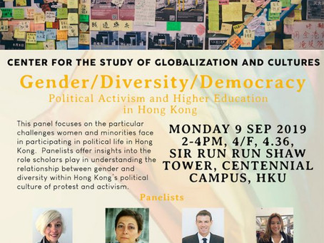 Gender/Diversity/Democracy: Arts and Humanities Research during the COVID-19 Crisis